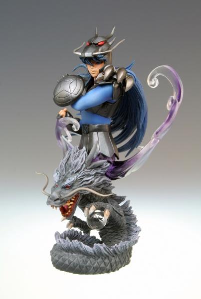 ドラゴン紫龍b-b2