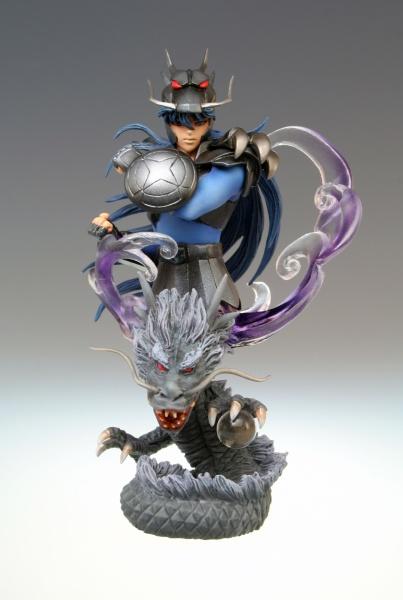 ドラゴン紫龍b-b1