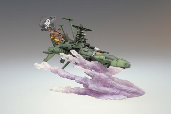 アルカディア号-2