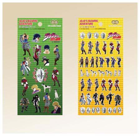 TVアニメ「ジョジョの奇妙な冒険」 シールVol.1グリーン Vol.2イエロー
