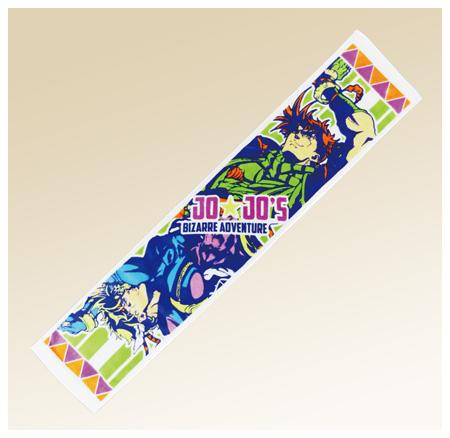 goods46-3