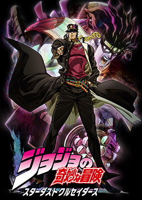jojo_part3sc_visual
