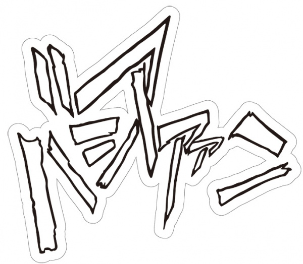 sound_effect_kakyoin2nd