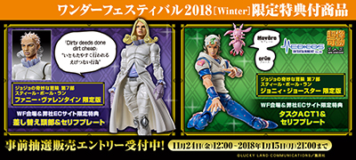 medicos_top_wf2018winter_s