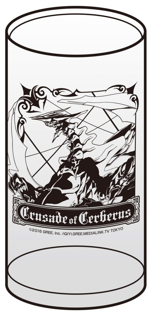 Cerberus_glass