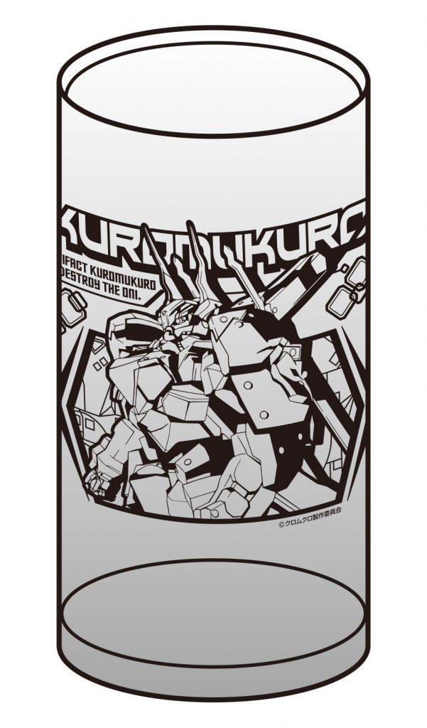kuro_glass_image