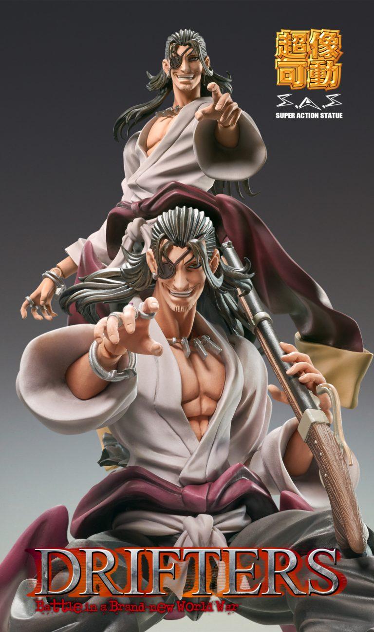 nobunaga-mein