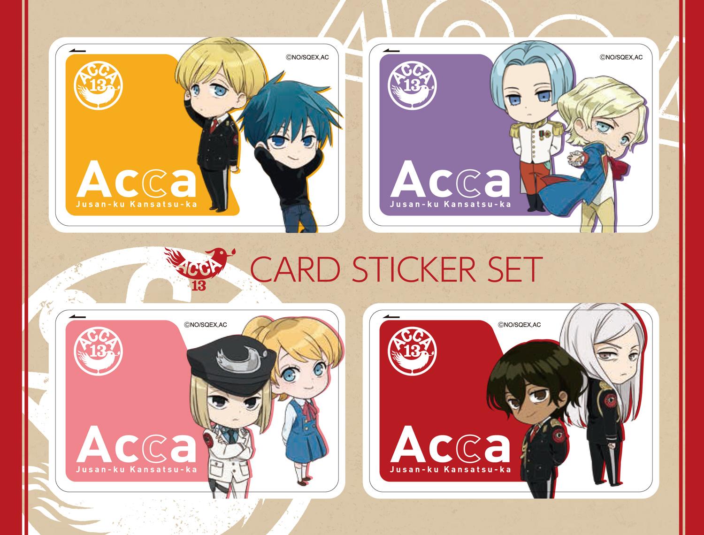 ACCA_A5_card-sticker_遒コ隱咲畑
