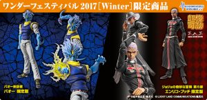 medicos_slide_wf2017winter_2_mojinashi