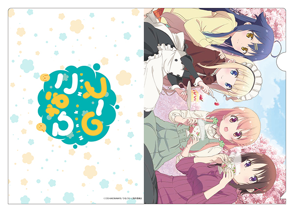 hinakonote_clearfile01