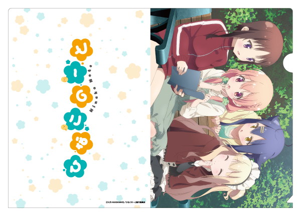 hinakonote_clearfile02