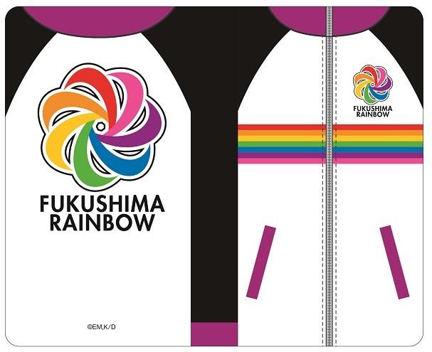 sc_rainbow