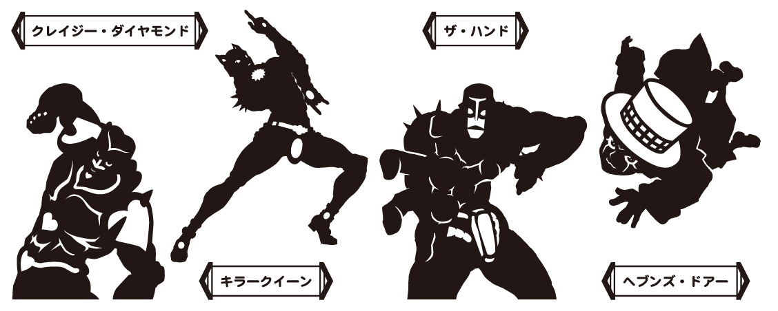 jojo_wallsticker_daishi_crazydiamond_OL