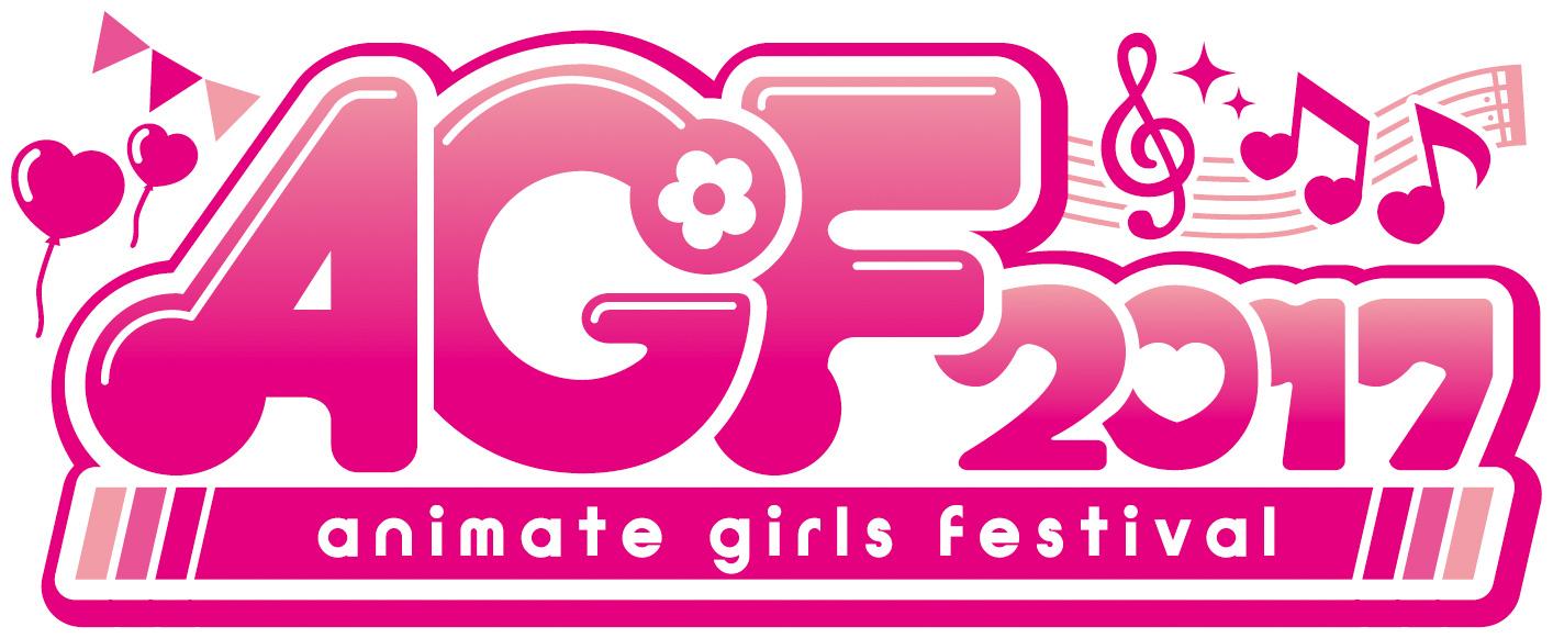 AGF2017_logo_4c