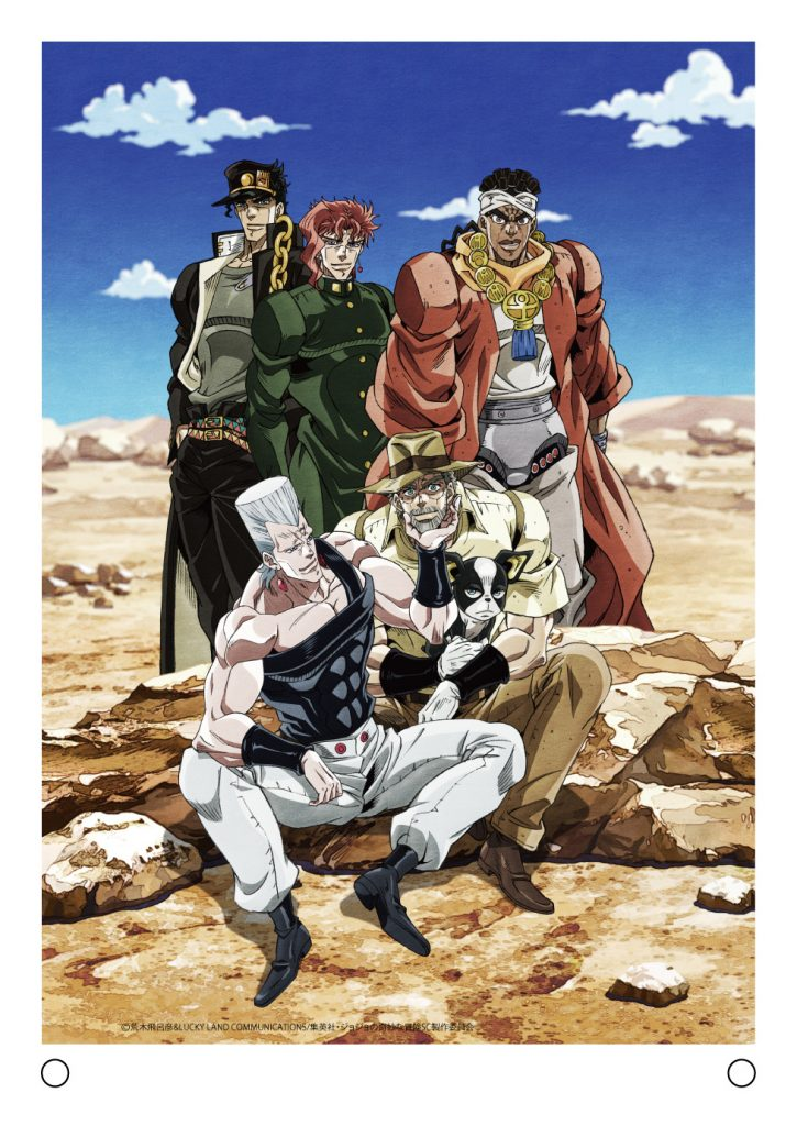 Jojo_artplate_preview-725x1024