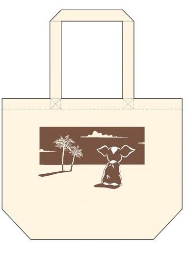 bag_iggy