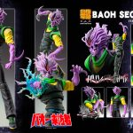 baoh-second-juchusho