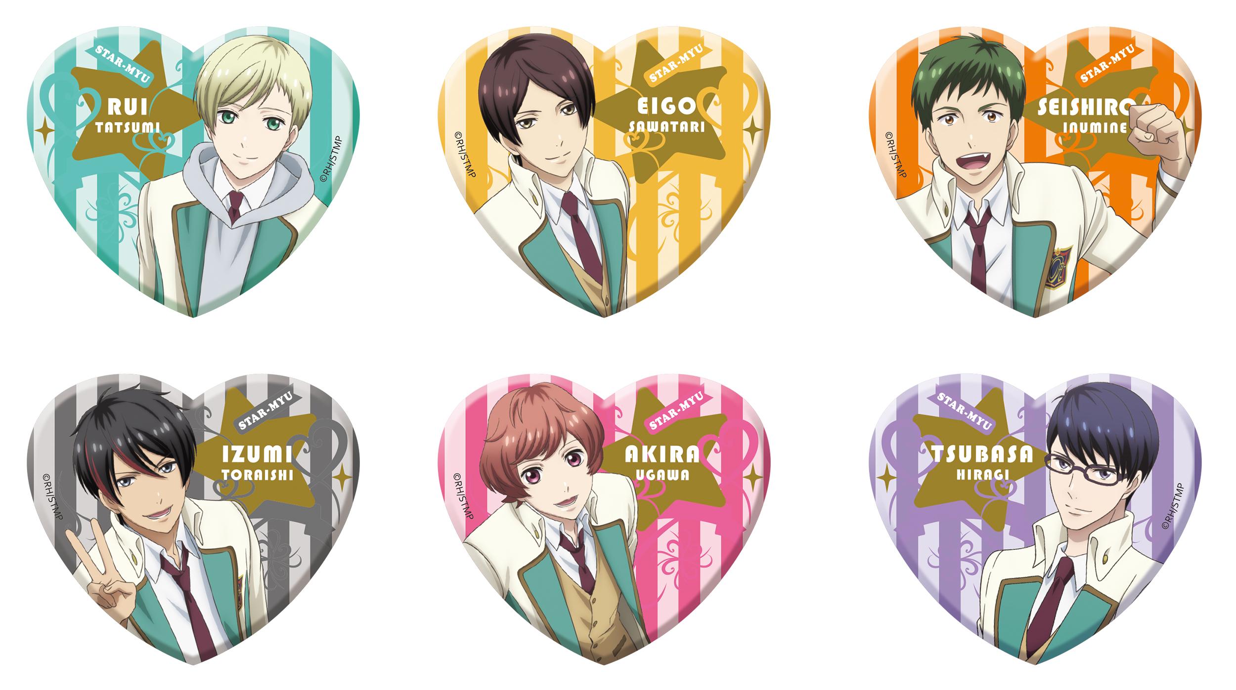 team柊