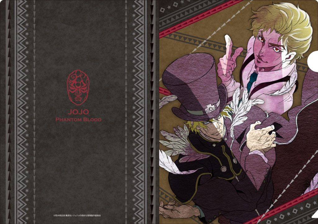 jojo_part1clearfile_dio