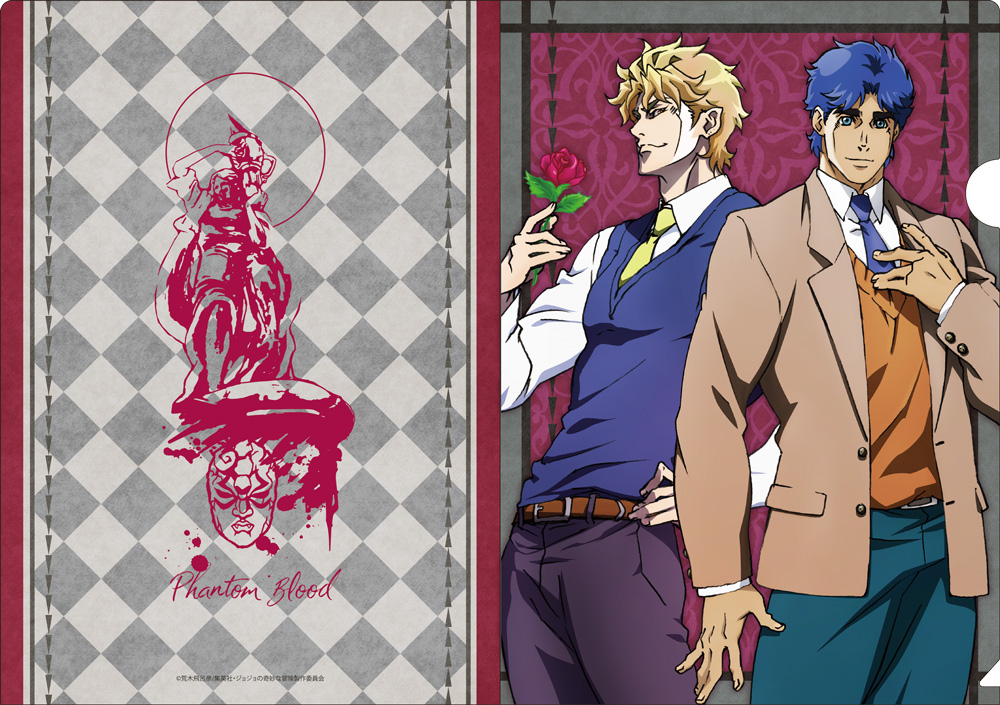 jojo_part1clearfile_jona&dio_image