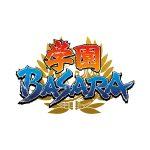 gakuen_basara_fix