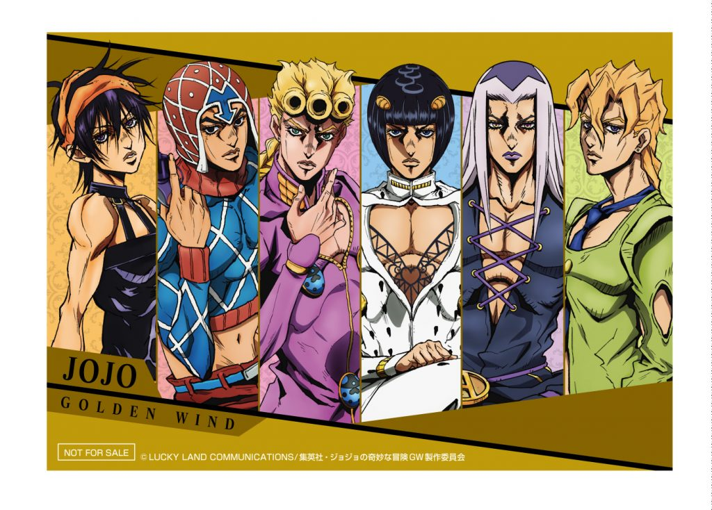 JOJO_part5_OIOI_card_edit03