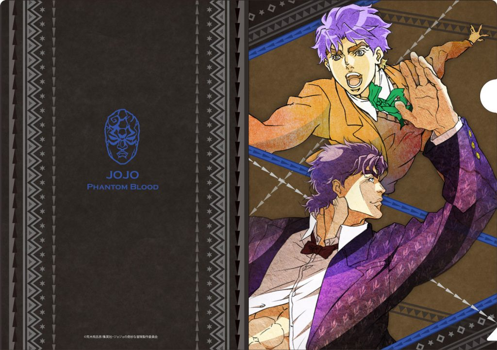 jojo_part1clearfile_jona